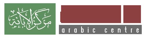 logo-web-arabic
