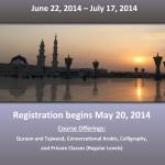 ramadan adv 2014