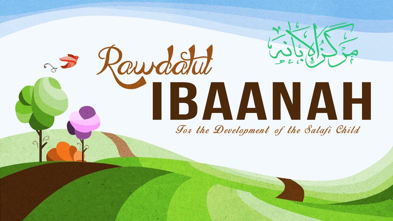 Ibaanah Kids